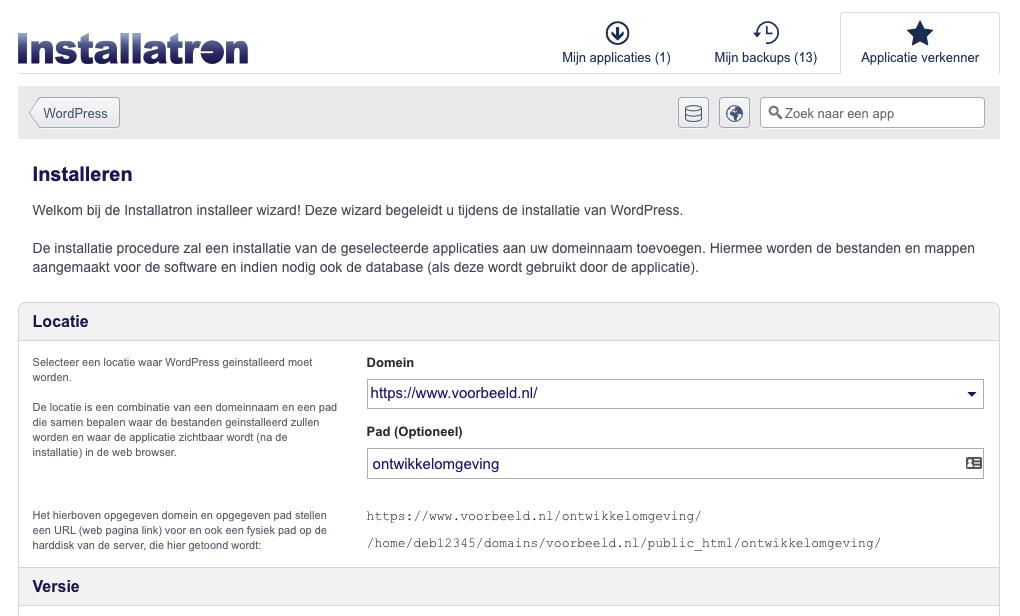 Bouw een eigen ontwikkelomgeving voor je website: bepaal de locatie